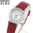 SEIKO セイコー ALBA アルバ AEGD561 国内正規品 レディース レディス 腕時計 ウォッチ レザー バンド ソーラー アナログ 赤 レッド 白 ホワイト 商品到着後レビューを書いて7年保証
