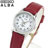 商品到着後レビューを書いて7年保証 SEIKO セイコー ALBA アルバ AEGD561 国内正規品 レディース 腕時計 ウォッチ レザー バンド ソーラー アナログ 赤 レッド 白 ホワイト