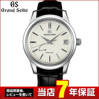 SEIKOセイコーGrandSeikoグランドセイコーSBGA293国内正規品スプリングドライブ腕時計メンズクロコダイルバンド