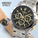 【送料無料】 セイコー セレクション スピリット 腕時計 SEIKO ...