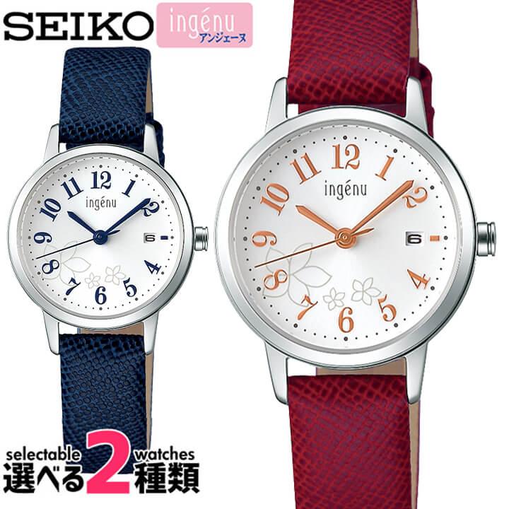 腕時計, レディース腕時計  AHJK442 AHJK443