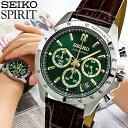 SEIKO セイコー SPIRIT スピリット SBTR017 メンズ 腕時計 革ベルト レザー クロノグラフ クオーツ アナ...