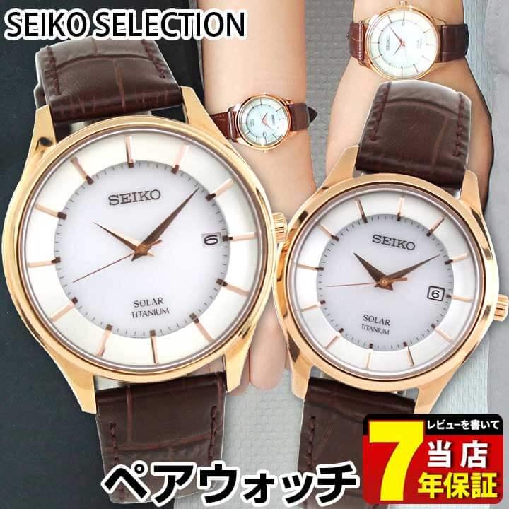 腕時計, ペアウォッチ BOX SEIKO SBPX106 STPX046 Pair watch