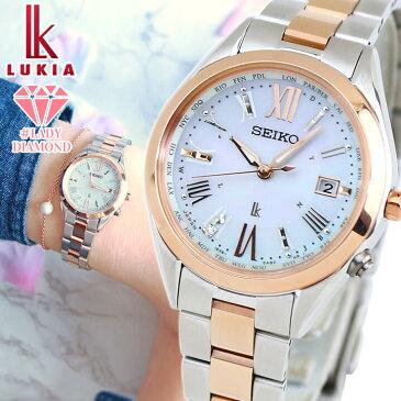 【ノベルティ付き】SEIKO セイコー LUKIA ルキア Lady Diamond レディダイヤ SSQV040 レディース 腕時計 チタン メタル 電波ソーラー ピンクゴールド 銀 シルバー 国内正規品 誕生日プレゼント 女性 ギフト ブランド