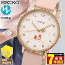 【サコッシュ付き】【はてなブロック付き】SEIKO セイコー WIRED ワイアード スーパーマリオブラザーズ 限定モデル AGAK707 レディース 腕時計 革ベルト レザー ピンク 誕生日 女性 ギフト プレゼント 国内正規品 ブランド