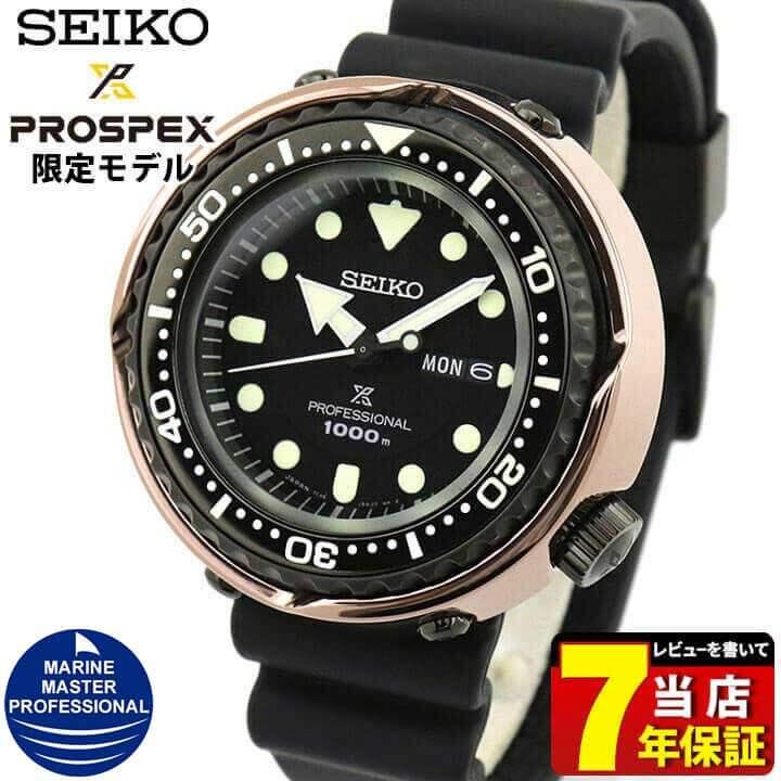 腕時計, メンズ腕時計  TUNA-CAN SBBN042