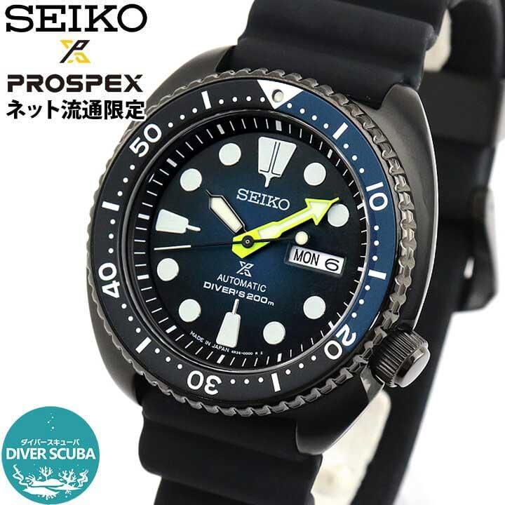 腕時計, メンズ腕時計 SEIKO PROSPEX TURTLE SBDY041