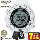 SEIKO セイコー PROSPEX プロスペックス フィールドマスター LOWER CASE SBEP011 メンズ 腕時計 シリコン ラバー ソーラー 白 ホワイト 国内正規品 誕生日プレゼント 男性 ギフト