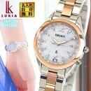 SEIKOセイコーLUKIAルキア限定モデルSSQV046レディース腕時計チタンメタル電波ソーラーピンクゴールドローズゴールド白蝶貝国内正規品商品到着後レビューを書いて7年保証