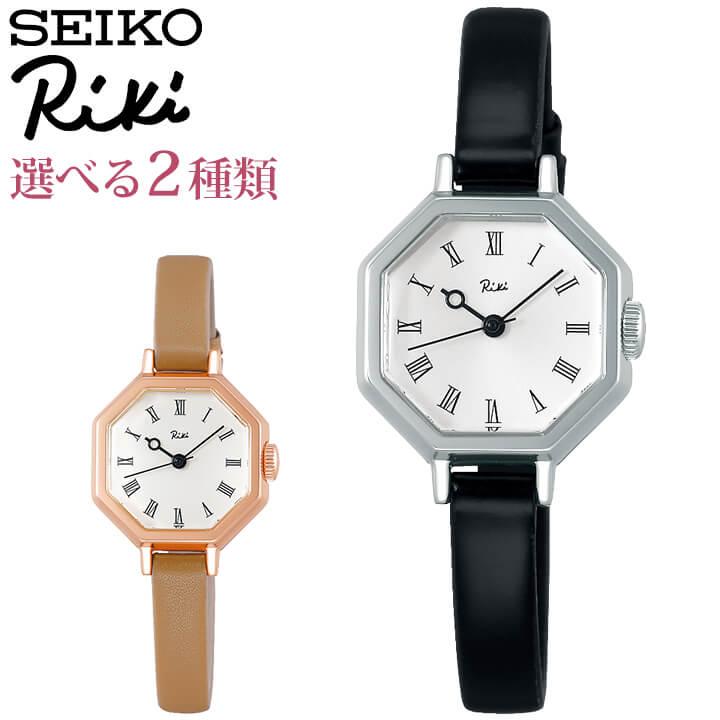 腕時計, レディース腕時計 SEIKO ALBA Riki 7