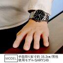 【今治タオル付き】SEIKO セイコー PRESAGE プレザージュ ベーシックライン メンズ 腕時計 メタル 機械式 メカニカル 自動巻き 黒 ブラック 銀 シルバー 誕生日 男性 ギフト プレゼント SARY149 国内正規品 2