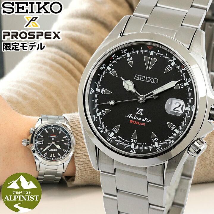 腕時計, メンズ腕時計  SBDC087 SEIKO PROSPEX Alpinist