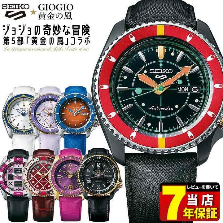 腕時計, メンズ腕時計 SEIKO 5SPORTS Sense Style JOJO 1000 SBSA030 SBSA033 SBSA037