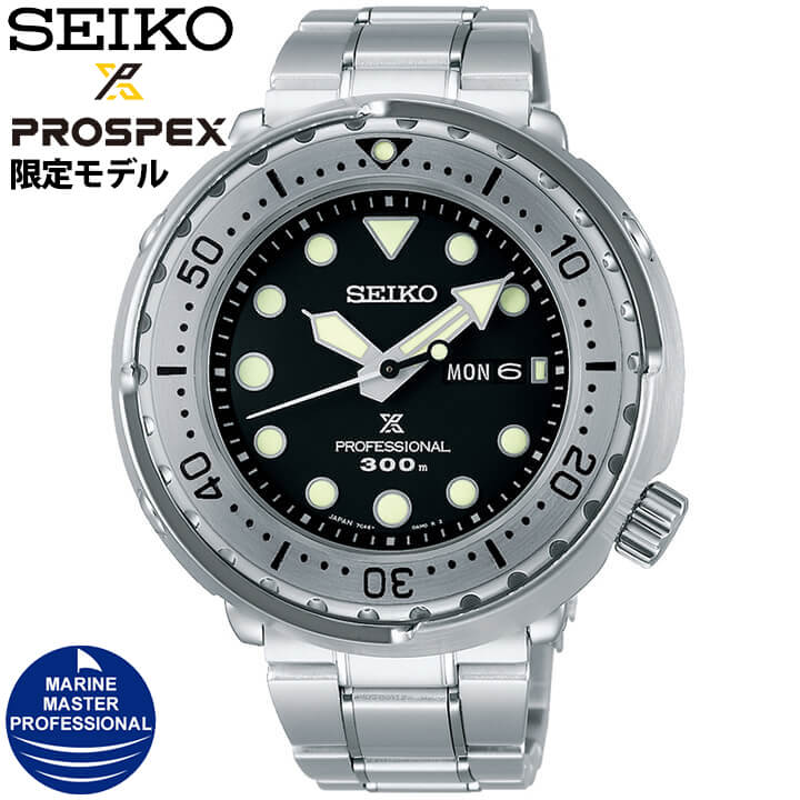 腕時計, メンズ腕時計  TUNA-CAN SBBN049