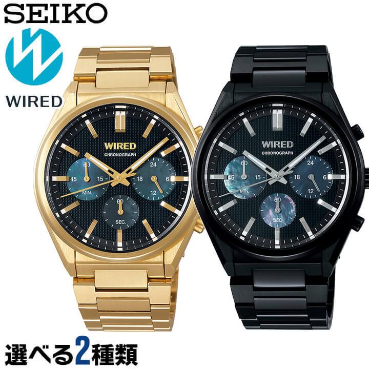 腕時計, メンズ腕時計  AGAT442 AGAT443 SEIKO ALBA WIRED
