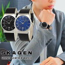 SKAGENスカーゲンメンズ腕時計ウォッチ革ベルトレザークオーツアナログ黒ブラック青ブルー銀シルバー北欧デザイン海外モデル誕生日プレゼントギフト