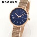 SKAGEN スカーゲン SIGNATUR シグネチャー SKW2593 レディース 腕時計 メタル クオーツ アナログ 青 ネイビー ピンクゴールド ローズゴールド 海外モデル 誕生日 女性 母の日 ギフト プレゼント用 ギフト