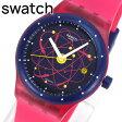 ★送料無料 SWATCH スウォッチ SUTR401 SISTEM PINK システム・ピンク レディース メンズ ユニセックス 腕時計 自動巻き ピンク ブルー 青