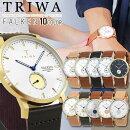 TRIWAトリワFALKEN海外モデルメンズレディース腕時計ウォッチ革ベルトレザークオーツアナログゴールドシルバーピンクゴールドブラックホワイト38mm誕生日プレゼントギフト