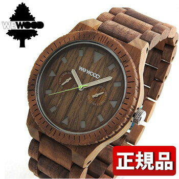 WEWOODウィーウッドLEONUTレオナット木製9818067メンズ男性用腕時計ウォッチ茶ブラウン
