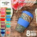 ecoffeecupエコーヒーカップWILLIAMMORRISGALLERYウィリアム・モリステキスタイル天然素材花柄鳥コーヒーカップ蓋シリコンタンブラーお茶かわいいおしゃれナチュラルお家カフェギフト