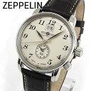 【本体ケース側面訳あり】【送料無料】 Zeppelin ツェッペリン LZ127 Graf Zeppelin グラーフ・ツェッペリン 7644-5 メンズ 腕時計 ウォッチ 茶 ブラウン アイボリー