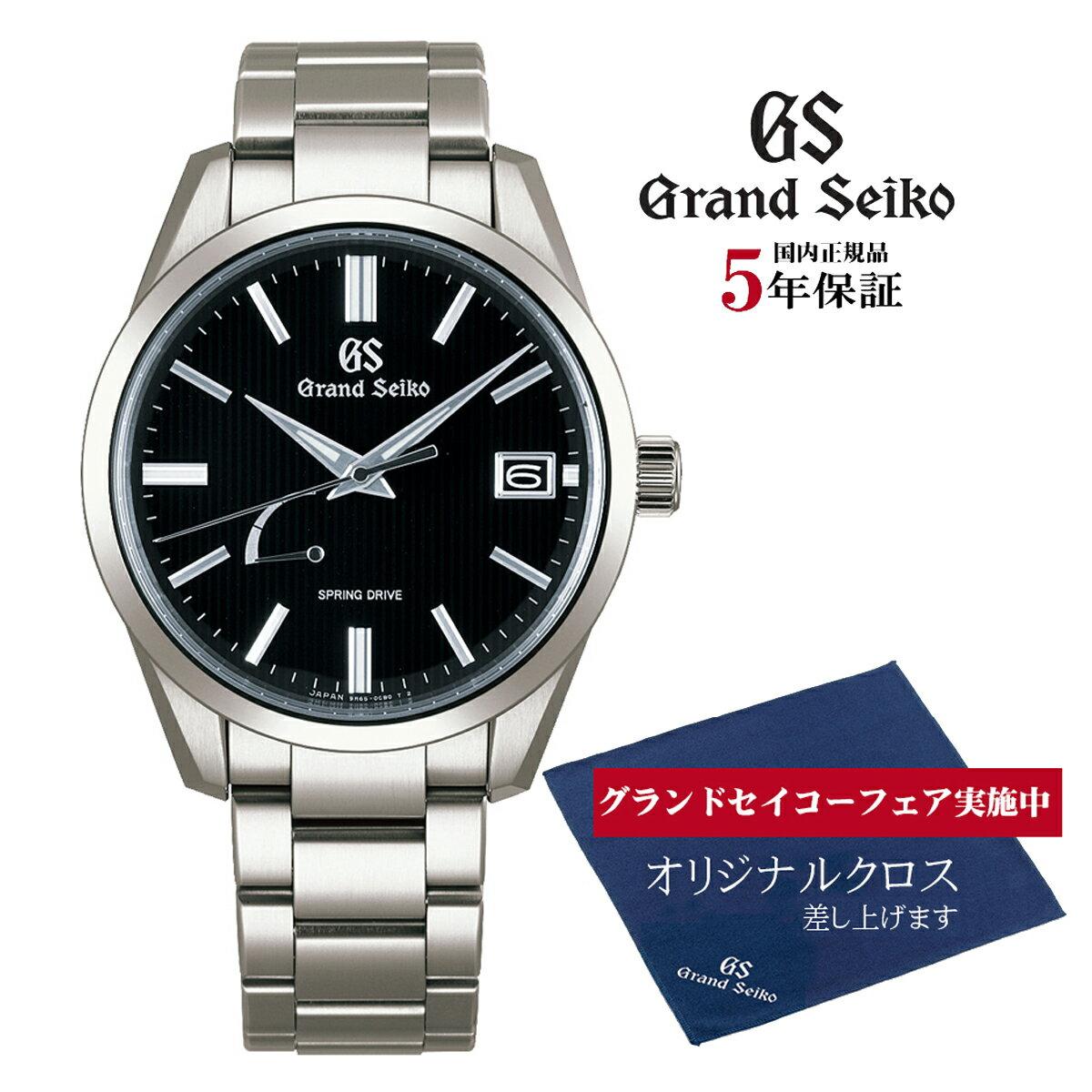 腕時計, メンズ腕時計  Grand Seiko 3 SBGA349 9R