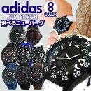 adidasアディダスNEWBURGHニューバーグ選べるメンズ腕時計シリコンラバー黒ブラック白ホワイト赤レッド青ブルーピンクゴールド誕生日プレゼント男性ギフト海外モデル