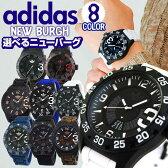 クーポン利用で500円OFF adidas アディダス NEWBURGH ニューバーグ メンズ 腕時計 シリコン ラバー 黒 ブラック 白 ホワイト 赤 レッド 青 ブルー ピンクゴールド ADH2963 ADH2965 ADH3082 ADH3112 誕生日プレゼント ギフト 海外モデル