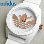 アディダス adidas originals オリジナルス サンティアゴ SANTIAGO 時計 白 メンズ レディース 腕時計 ホワイト ローズゴールド ピンクゴールド 海外モデル ADH2918 誕生日プレゼント ギフト