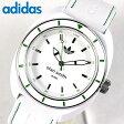 ★送料無料 アディダス adidas originals 腕時計時計 スタンスミス stan smith ADH2931 ホワイト×グリーン 白 メンズ 腕時計 海外モデル 誕生日プレゼント ギフト
