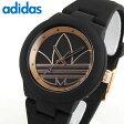 adidas アディダス ABERDEEN アバディーン ADH3086 海外モデル レディース 腕時計 黒 ブラック 金 ピンクゴールド 誕生日 ギフト