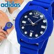 アディダス adidas 腕時計 SUPER STAR スーパースター メンズ 腕時計 時計 ADH3103 海外モデル シリコン ラバー バンド クオーツ 海外モデル アナログ ブルー
