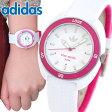 adidas アディダス かわいい 時計 白 ピンク stan amith スタンスミス レディース 腕時計 防水 ADH3188 海外モデル ウォッチ シリコン ラバー バンド クオーツ アナログ ホワイト キッズ 誕生日プレゼント 女性