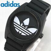 アディダス ランニング adidas originals オリジナルス 腕時計 カジュアル ブランド スポーツペア サンティアゴ SANTIAGO ADH6167 黒 ブラック メンズ レディース ユニセックス 腕時計海外モデル 誕生日プレゼント ギフト
