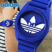 アディダス ランニング adidas originals 腕時計時計 ペア サンティアゴ SANTIAGO ADH6169 ブルー メンズ レディース ユニセックス 腕時計 海外モデル 誕生日プレゼント 男性 女性 ギフト