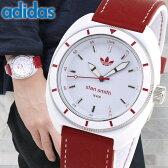 ★送料無料 adidas アディダス stan smith スタンスミス ADH9088 海外モデル メンズ レディース 腕時計 男女兼用 ユニセックス 白 ホワイト 赤 レッド 誕生日プレゼント ギフト