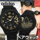 adidasアディダスペアウォッチADH3011ADH3013海外モデルメンズレディース腕時計ラバーバンドクオーツアナログ黒ブラック金ゴールド