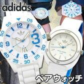 ペアBOX付き ★送料無料 adidas アディダス aberdeen ペアウォッチ ADH3012 ADH3123 海外モデル メンズ レディース 腕時計 ラバー バンド クオーツ アナログ 白 ホワイト 青 ブルー