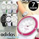 adidasアディダスaberdeenスタンスミス海外モデルレディース腕時計ウォッチ黒ブラック白ホワイトブルーレッドグリーン誕生日プレゼントギフト