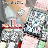 文字板訳あり ★送料無料 Alessandra Olla アレッサンドラオーラ AO-1500-18 レディース 腕時計 革ベルト マルチカラー 女性用 黒 ブラック 誕生日プレゼント ギフト 母の日
