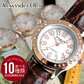 ★送料無料 ◆Alessandra Olla アレッサンドラオーラ 腕時計時計 レディース アレサンドラオーラ 腕時計時計 レディース AO1750 レディース/天然シェル文字板 誕生日プレゼント ギフト 母の日