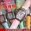 ★送料無料 Alessandra Olla アレッサンドラオーラ アレサンドラオーラ AO1850 レディース腕時計ファッションホワイト ピンク 天然シェル文字板 電池寿命約4年 誕生日 ギフト
