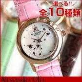 Alessandra Olla アレッサンドラオーラ AO-810 AO810 選べる10種類 ピンクゴールド レディース 腕時計 レザーバンド かわいい 誕生日プレゼント ギフト 母の日