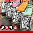 【送料無料】石付き Alessandra Olla アレッサンドラオーラ アレサンドラオーラ 腕時計 レディース 誕生日プレゼント 女性 クリスマス ギフト 母の日