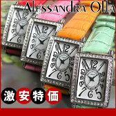 ★送料無料 AO1500石付き Alessandra Olla アレッサンドラオーラ 腕時計 レディース 誕生日プレゼント ギフト 母の日