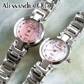 Alessandra Olla アレッサンドラオーラ AO340 AO-340 レディース 腕時計 誕生日プレゼント ギフト 母の日