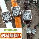 スーパーセール 【送料無料】Alessandra Olla アレッサンドラオーラ アレサンドラオーラ 腕時計時計 レディース 腕時計レディース 本革型押しベルト ペアにもおすすめ!AO1500 AO4500 かわいい 誕生日プレゼント 女性 クリスマス ギフト 母の日