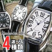 ★送料無料 Alessandra Olla アレッサンドラオーラ 男女兼用 メンズ レディース 腕時計時計 AO4550 AO-4550アレサンドラオーラ 誕生日プレゼント ギフト
