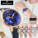 AMORE DOLCE アモーレドルチェ AD18304 レディース 腕時計 革ベルト レザー アナログ お洒落 オシャレ かわいい 可愛い 青 ネイビー 白 ホワイト ピンク ベージュ 国内正規品 誕生日プレゼント 女性 ギフト
